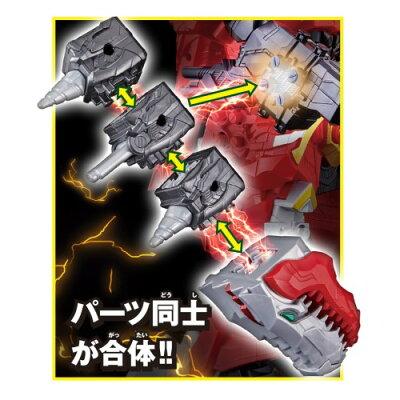 騎士竜戦隊リュウソウジャー 騎士竜シリーズ01 竜装合体 DXキシリュウオー(1セット)