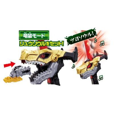 騎士竜戦隊リュウソウジャー DXリュウソウケン(1セット)