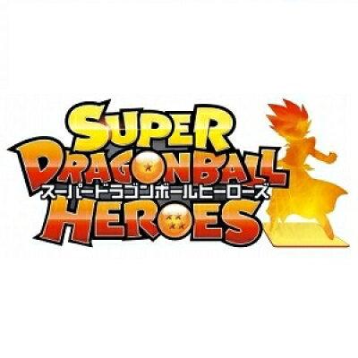 スーパードラゴンボールヒーローズ オフィシャルカードローダー 8th ANNIVERSARY バンダイ