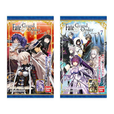 バンダイ Fate/Grand Orderウエハース7