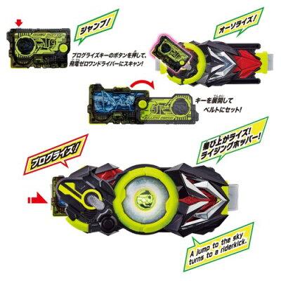 バンダイ BANDAI 仮面ライダーゼロワン 変身ベルト DX飛電ゼロワンドライバー