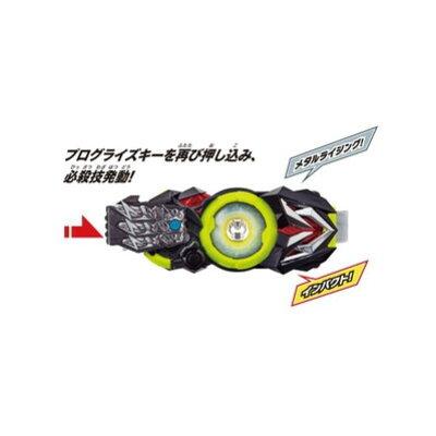 仮面ライダーゼロワン DXメタルクラスタホッパープログライズキー