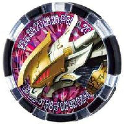 バンダイ SGウルトラメダル 02 1個