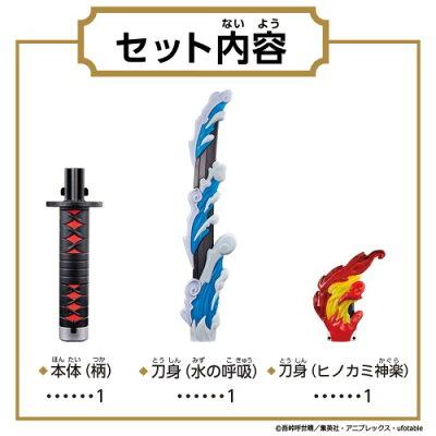 バンダイ BANDAI 鬼滅の刃 DX日輪刀
