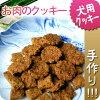 TONTON 北海道産エゾ鹿チップ 40g