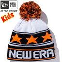 kids pom-pon knit star line 11322160 ホワイト ブラック 蛍光オレンジ