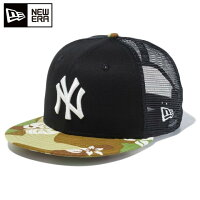 NEW ERA Kid's 9FIFTY Trucker ハイビスカス リップストップ ニューヨークヤンキース メッシュキャップ 帽子 子供服 11404251 ブラック×ホワイト カモバイザー