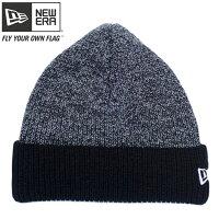 New Era Knit Cap Soft Cuff Knit 2 Tone Black Light Gray Snow White