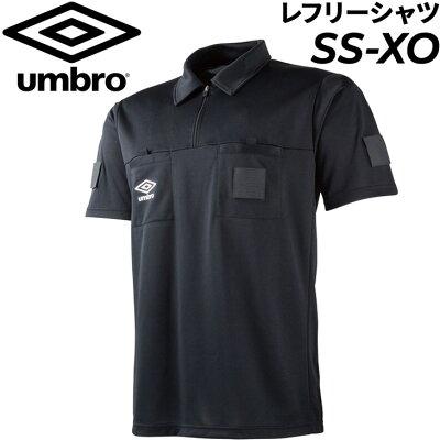 アンブロ UMBRO S/S レフリーシャツ UAS6608 BLK