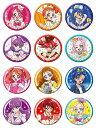 キラキラ プリキュアアラモード 缶'sコレクション 1Box