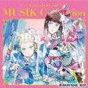 クラシカロイド MUSIK Collection Vol.5/CD/GBCL-2022