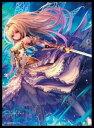 きゃらスリーブコレクション マットシリーズ Shadowverse 導きの妖精姫・アリア No.MT438 パック ムービック