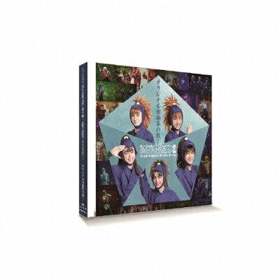 CD『ミュージカル「忍たま乱太郎」第9弾~忍術学園陥落!夢のまた夢!?~』/CD/MNCD-009