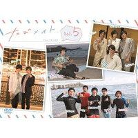 【DVD】たびメイト 5巻/DVD/MOVC-0249