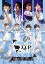 【BD】S.Q.P Ver.QUELL/Blu-ray Disc/TKPR-0228