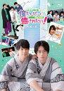 BD『劇場版 江口拓也の俺たちだって癒されたい!~大阪の旅~』/Blu−ray Disc/MOVC-0337