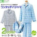 ケアファッション:ワンタッチテープ楊柳パジャマ ブルーS 38825-04