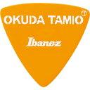 Ibanez 奥田民生シグネチャー・ピック TAMIO-RC1