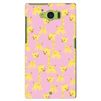 Coverfull きりんちゃん ピンク produced by COLOR STAGE / for AQUOS SERIE SHV32/au ASHV32-ABWH-151-MBS9