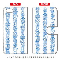 SECOND SKIN 手帳型スマートフォンケース Rob Kidney 19 People / for iPhone 5c/au AAPI5C-IJTC-401-LJ08