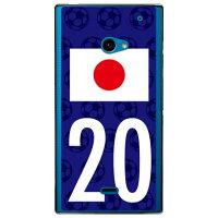 AQUOS CRYSTAL 2/SoftBank AQUOS CRYSTAL Y2 403SH/Y!mobile専用 Coverfull スマートフォンケース Cf LTD 日本代表チーム応援20 クリア SSHCR2-PCCL-152-M995