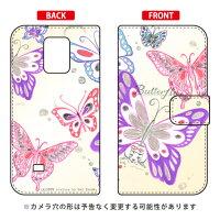 (スマホケース)手帳型スマートフォンケース 池田ハル 「Butterfly2 クリーム」 / for GALAXY Note Edge SC-01G/docomo (SECOND SKIN)
