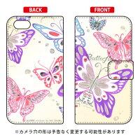 スマートフォンケース  手帳型 池田ハル (Butterfly2 クリーム) /    iPhone 5c/SoftBank