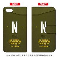 iPhone 5s/docomo専用 Coverfull 手帳型Cf LTD ミリタリー イニシャル アルファベット N カーキ DAPI5S-IJTC-401-MD23