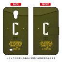 GALAXY J SC-02F/docomo専用 Coverfull 手帳型Cf LTD ミリタリー イニシャル アルファベット C カーキ DSCC2F-IJTC-401-MD12