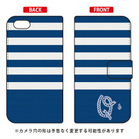 Coverfull 手帳型マリンボーダー ネイビー×ホワイト イニシャル Q design by ARTWORK / for iPhone 5c/docomo DAPI5C-IJTC-401-MCR3