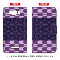 AQUOS PHONE Xx mini 303SH/SoftBank専用 Coverfull 手帳型Cf LTD 和柄 矢絣紫 SSH303-IJTC-401-P0SC