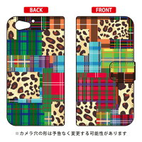 SECOND SKIN 手帳型スマートフォンケース Patchwork design by ROTM for Xperia A2 SO-04F docomo  DSO04F-IJTC-401-LIU1