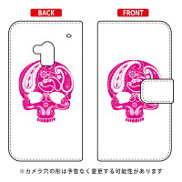 SECOND SKIN 手帳型Paisley skull ピンク design by ROTM / for HTC J One HTL22/au AHTL22-IJTC-401-LIU8