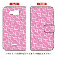 SECOND SKIN 手帳型ハートストライプ ピンク×ホワイト / for AQUOS PHONE SERIE mini SHL24/au ASHL24-IJTC-401-LIV6
