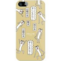 エンボスデザイン エキセントリックねこ 驚き桃の木山椒の木 クリア design by 稲葉貴洋 / for iPhone SE/5s/au