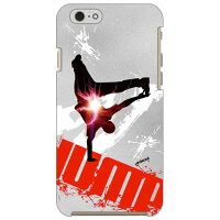 Coverfull breakin-gray×red design by ARTWORK / for iPhone 6s/Apple 3API6S-ABWH-151-M523