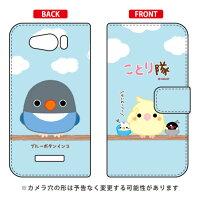 AQUOS PHONE Xx mini 303SH/SoftBank専用 ことり隊シリーズ 手帳型ブルーボタンインコ SSH303-IJTC-401-SCF1