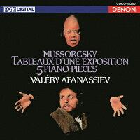 ムソルグスキー:展覧会の絵/CD/COCQ-85360