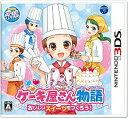 ケーキ屋さん物語 おいしいスイーツをつくろう!/3DS/CTRPBC8J/A 全年齢対象