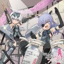 フレームアームズ・ガール ミュージック・アルバム~アーキテクト、迅雷~(初回限定盤)/CD/COCX-40005