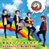 影山ヒロノブBEST(仮)/CD/COCX-40115