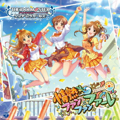 THE IDOLM@STER CINDERELLA GIRLS STARLIGHT MASTER 14 情熱ファンファンファーレ/CDシングル(12cm)/COCC-17154