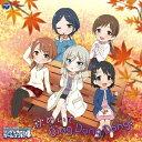 THE IDOLM@STER CINDERELLA GIRLS LITTLE STARS! 秋めいて Ding Dong Dang!/CDシングル(12cm)/COCC-17392