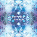 SKYWALK/CD/EPM-10001