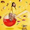 未定/CDシングル(12cm)/COZC-1497
