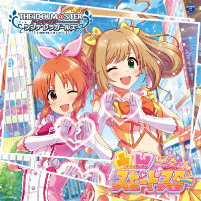 THE IDOLM@STER CINDERELLA GIRLS STARLIGHT MASTER 28 凸凹スピードスター/CDシングル(12cm)/COCC-17518
