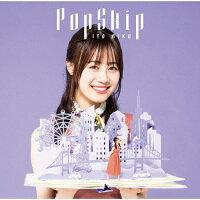 PopSkip/CD/COCX-40809