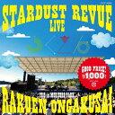 STARDUST REVUE 楽園音楽祭 2018 in モリコロパーク/CD/COCP-40869