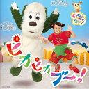 NHK いないいないばあっ!ピカピカブ~!/CD/COCX-41068
