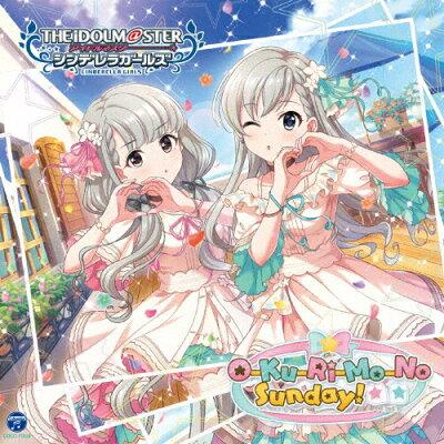 THE IDOLM@STER CINDERELLA GIRLS STARLIGHT MASTER 39 O-Ku-Ri-Mo-No Sunday!/CDシングル(12cm)/COCC-17529